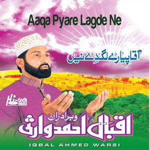 Aaqa Pyare Lagde Ne - Islamic Naats