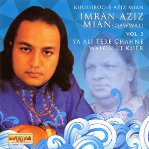 Ya Ali Tere Chahne Walon Ki Kher Vol. 3