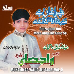 Chiraghan Hai Mere Aaqa Ke Aane Se Vol. 5 - Islamic Naats