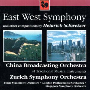 Heinrich Schweizer: East West Symphony