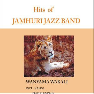 Wanyama Wakali