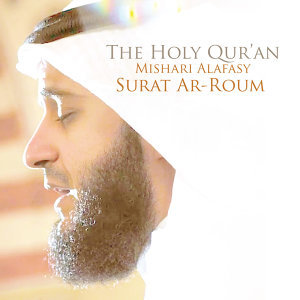 Surat Ar-Roum - Chapter 30 - The Holy Quran (Koran)