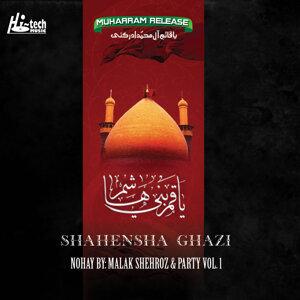 Shahensha Ghazi Vol. 1 - Islamic Nohay