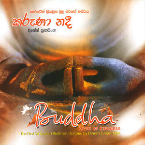 The Buddha (River of Kindness)