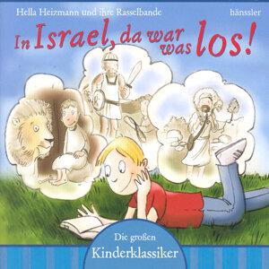 In Israel, da war was los!