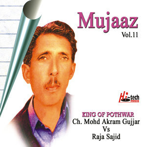 Mujaaz Vol. 11 - Pothwari Ashairs