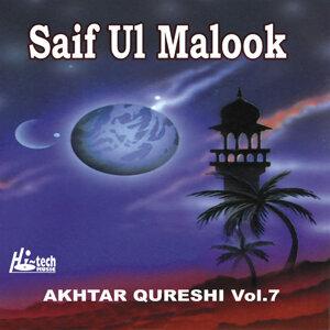 Saif Ul Malook Vol. 7