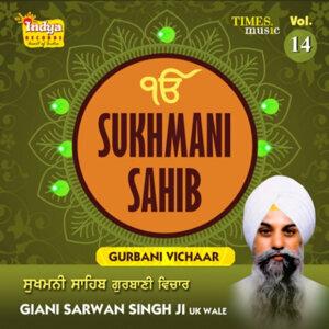 Sukhmani Sahib Katha Vol. 14