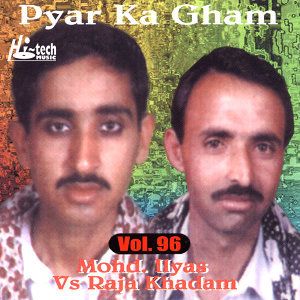 Pyar Ka Gham Vol. 96 - Pothwari Ashairs
