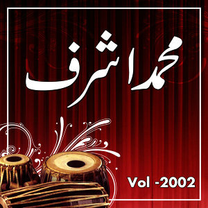 Muhammad Ashraf Litti, Vol. 2002