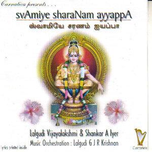 Ramabhakti Samrajyam