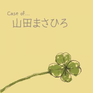 Case Of ...