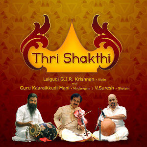 Thri Shakthi