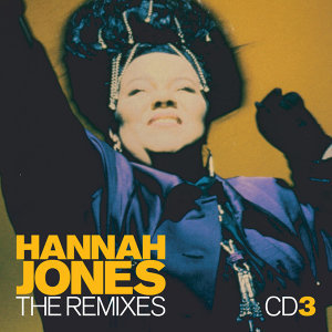 "The Remixes (The 12"" Mix Collection)"