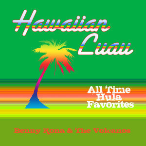 Hawaiian Luau All Time Hula Favorites