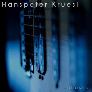 Soloistic