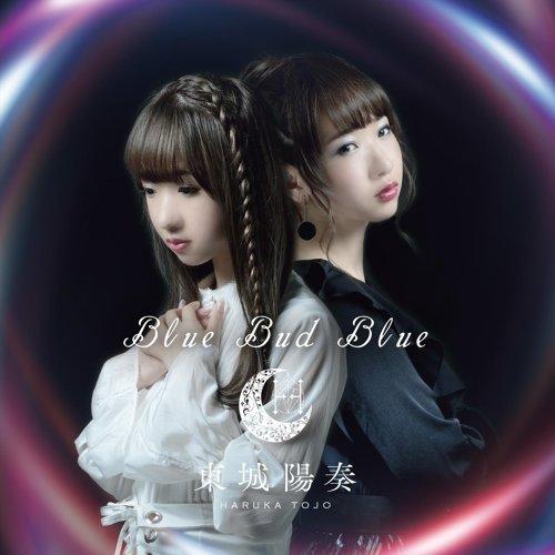 Blue Bud Blue (Blue Bud Blue)