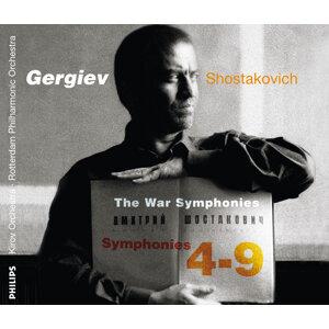 Shostakovich: War Symphonies - 5 CDs
