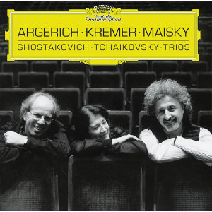 チャイコフスキー:ピアノ三重奏曲、他
