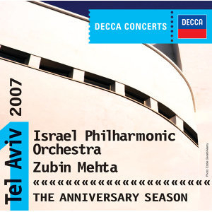 Israel Philharmonic - The  Anniversary Season - -