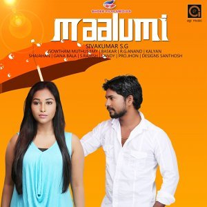 Maalumi - Original Motion Picture Soundtrack