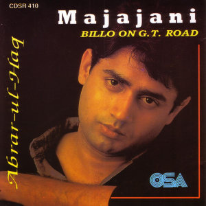 Billo on G.T. Road