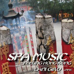 Spa Music Feeling Hong Kong