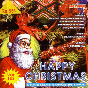 Happy Christmas Vol.1 & 2