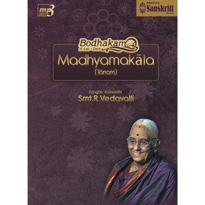 Bodhakam - Madhyamakala ( A Lecture Demonstration on Tanam)