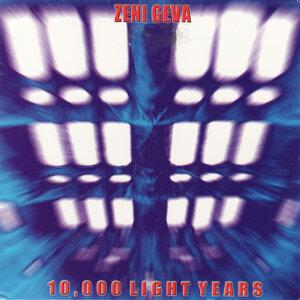 10,000 Light Years