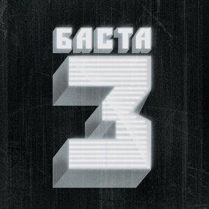 Basta 3