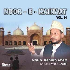 Noor-e-Kainaat Vol. 14 - Islamic Naats with Duff