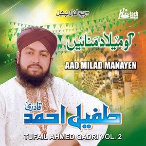 Aao Milad Manayen Vol. 2 - Islamic Naats