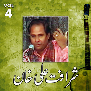 Sharafat Ali Khan, Vol. 4