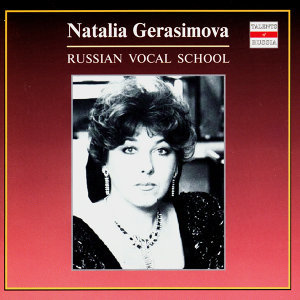 Russian Vocal School. Natalia Gerasimova