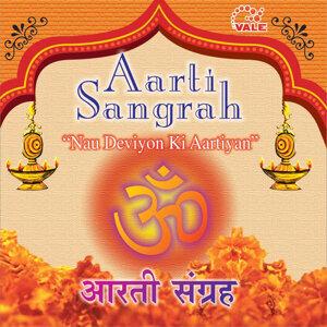 Aarti sangrah (Nau Deviyon Ki Aartiyan)