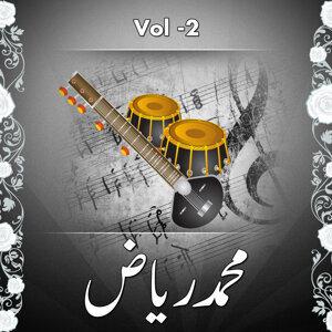 Muhammad Riyaz, Vol. 02