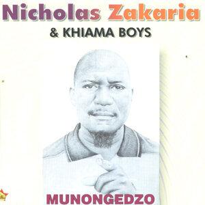 Munongedzo