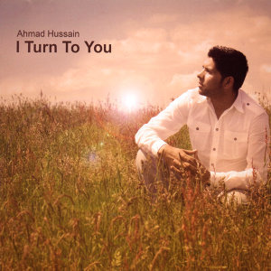 I Turn To You (Nasheed's)