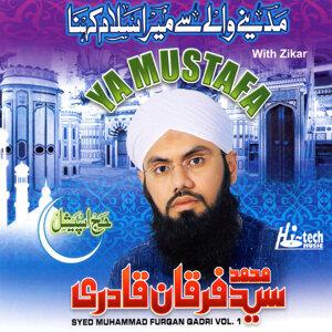 Ya Mustafa Vol. 1 - Islamic Naats
