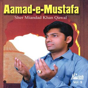 Aamad-e-Mustafa Vol. 9