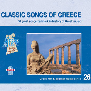 Classic songs of Greece