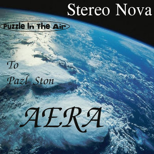 To Pazl Ston Aera (The Puzzle in the Air)