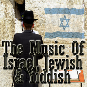 The Music Of Israel, Jewish & Yiddish