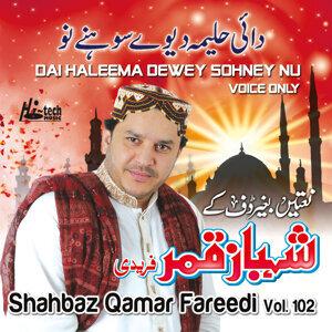 Dai Haleema Dewey Sohney Nu Vol. 102 - Islamic Naats without Duff