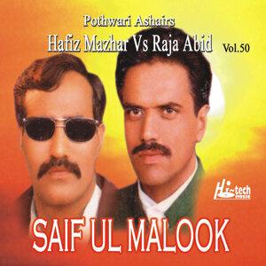 Saif Ul Malook Vol. 50 - Pothwari Ashairs