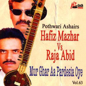 Mur Ghar Aa Pardesia Oye Vol. 63 - Pothwari Ashairs