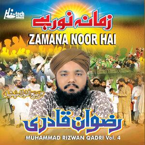 Zamana Noor Hai Vol. 4 - Islamic Naats