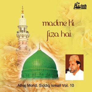 Madine Ki Fiza Hai Vol. 10 - Islamic Naats