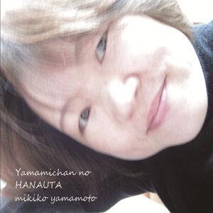 Yamamichan No Hanauta